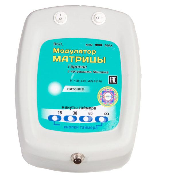 Модулятор Гаряева-Мишина