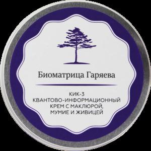 Биоматрица Гаряева КИК-3